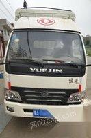 河南郑州急售 2.6万元货车出售 柴4102发动机,气刹,助力