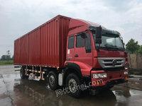 湖北武汉出售3台9.6箱式载货厢式货车/集装箱车电议或面议