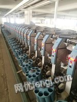 Buy ring spinning equipment,10,000 spindles