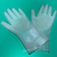 处理浙江金华国丰橡塑生产TPE洗碗手套原料