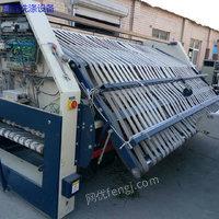 河北石家莊出售二手洗滌設備折疊機后期整理設備