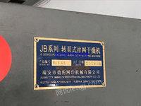 浙江温州出售转页式干燥机。出售劲豹丝网印刷机720CM型
