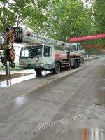河南漯河转让2010年U型臂30吨吊车