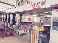 山东济宁出售6色、8色、9色二手凹印机等整套印刷设备
