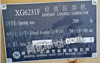 山东济宁出售1台厦工二手压实机100000元