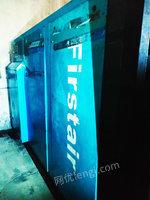 上海嘉定区出售1台二手空压机160KW(英格索兰主机)