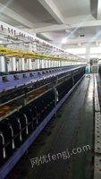 急售纺织设备