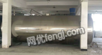 Stainless steel inner&outer polished horizontal storage tank for sale