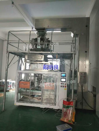 Long-term purchase&sale of various types of vacuum packaging machine