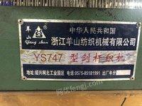 出售剑杆织机96 747型号82台