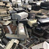 湖南长沙高价回收办公设备音响设备复印机打印机dian'nao 10000元