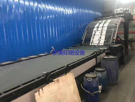 浙江温州出售2011年9成新1300德拉根全自动敷面机