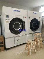 出售各种水洗机,烘干机,干洗机,脱水机需要的联系