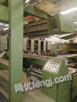 印染厂二手设备出售