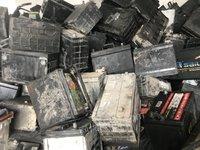 出售废电瓶40吨 统货含税价8000/吨
