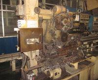 工業公司廢舊機械設備一批網絡處理招標