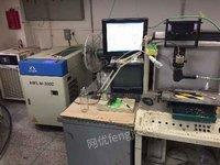 处置积压大功率能量反馈300w激光焊接机,大族,联赢激光