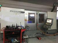 安徽淮南出售1台CTX 520 linear二手特种加工机床