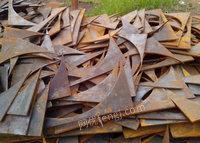 长期回收废钢铁