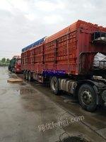 高价回收各种仓储货架,二手重型货架