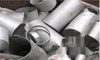 北京废铝回收铝板铝合金回收北京废铝回收公司