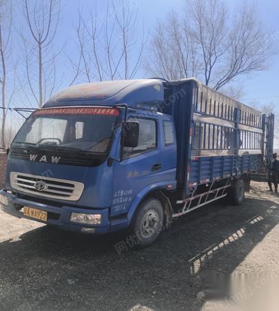 出售二手辽宁沈阳奥池2000货车 5万元