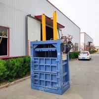 转卖二手北京朝阳区链条出包废品液压打包机