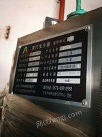 急售一台全新的500公斤蒸汽发生器