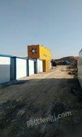 处置新疆乌鲁木齐一批活动房,油罐