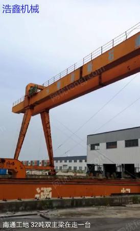 低价出售32/5吨二手龙门吊一台