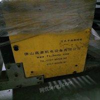 湖南长沙因本人转行,数控玻璃调刻机出售。 7800元