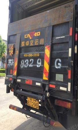 江苏南京9.6米车辆尾板 8800元大吨位2000公斤的凯卓立