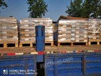 不銹鋼焊條焊絲回收鎳基鈷基焊材高價回收回收一切焊材
