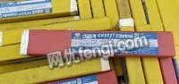 高價回收焊絲焊條,收購焊材