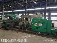 出售冷轧厂整厂设备