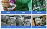 上海嘉定区求购1吨废锡电议或面议