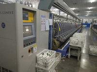 山东德州出售3台优宝络72锭13年二手棉麻纺纱设备电议或面议