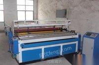 河北秦皇岛转让九成新的1880卫生纸复卷机卫生纸机器设备
