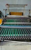 广东东莞opp制袋机转让一米宽, 800宽,各一台,带折膜机