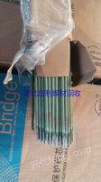 遼寧電焊條回收焊材回收焊條焊絲回收
