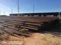 新疆乌鲁木齐出售1000吨轨道钢