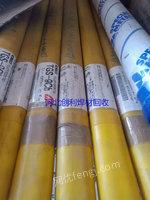 重庆焊材回收 回收焊条焊丝回收焊带