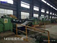 二手炼铁厂设备出售
