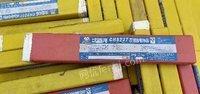 高价回收焊丝焊条