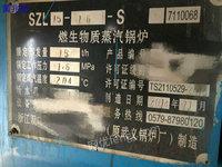 出售2014年出厂双峰牌15吨16公斤生物链条蒸汽锅炉