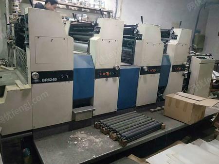 印刷厂出售北人国产大四开四色印刷机1台.有图片.另有1台朋友的台湾产木板拼接机.报价