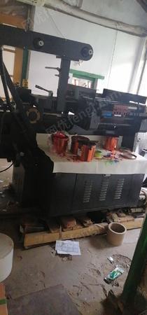 印刷加工厂出售不干胶商标机1台.闲置报价,