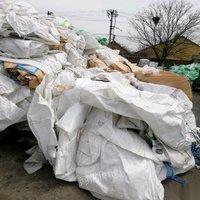 采�山�e�|�H坊大量各�N��包,��袋,�U塑料,