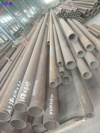 出售无缝管焊管600吨