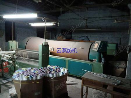 二手织造辅机出售